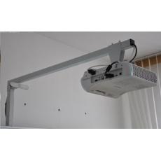 Držák projektoru (pro zvedací stojan) pro interaktivní tabule